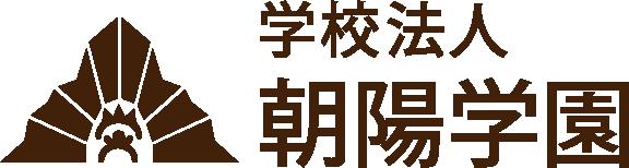 求人募集,中途採用,長野市認定こども園 朝陽学園,川田