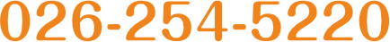 026-254-5220